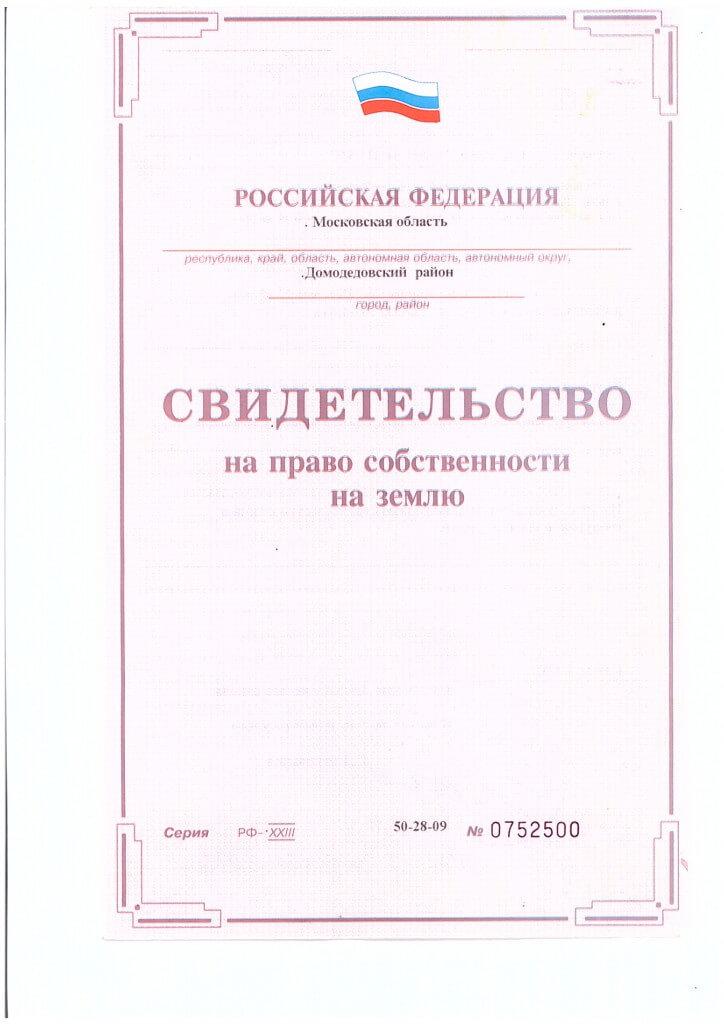 рис.27